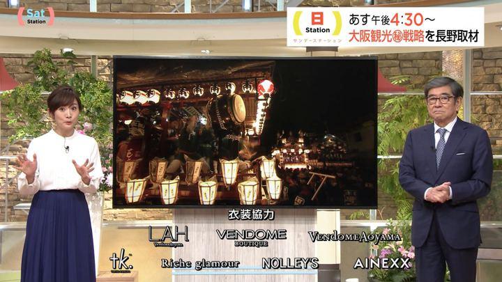 2019年07月13日高島彩の画像39枚目