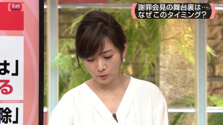 2019年07月20日高島彩の画像18枚目