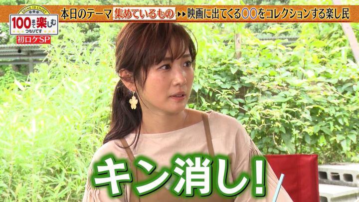 2019年08月03日高島彩の画像04枚目