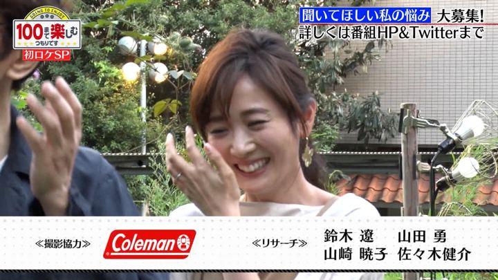 2019年08月03日高島彩の画像10枚目