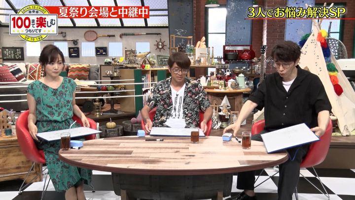 2019年08月10日高島彩の画像02枚目