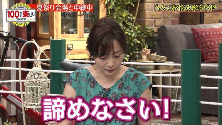 2019年08月10日高島彩の画像03枚目