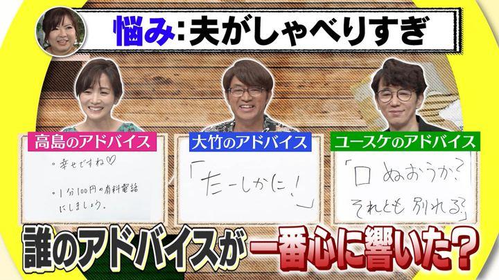 2019年08月10日高島彩の画像04枚目