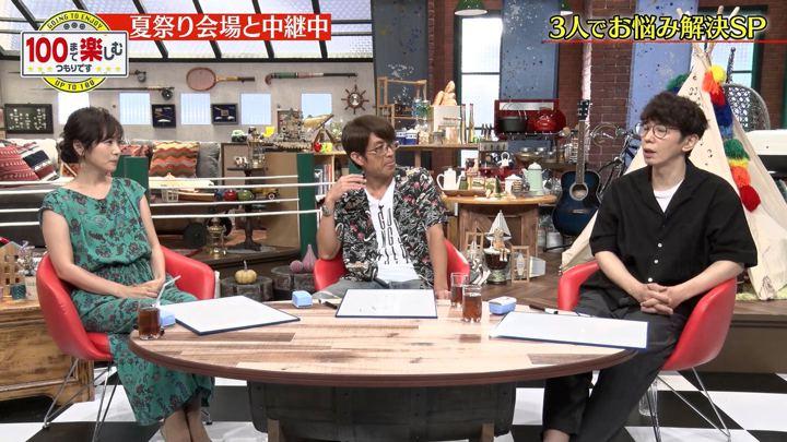 2019年08月10日高島彩の画像05枚目