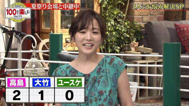 2019年08月10日高島彩の画像07枚目