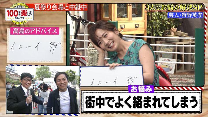 2019年08月10日高島彩の画像08枚目