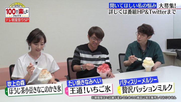 2019年08月10日高島彩の画像10枚目
