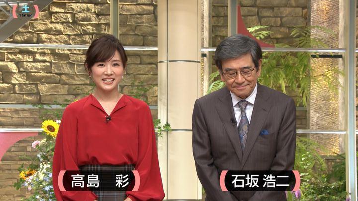 2019年08月10日高島彩の画像11枚目