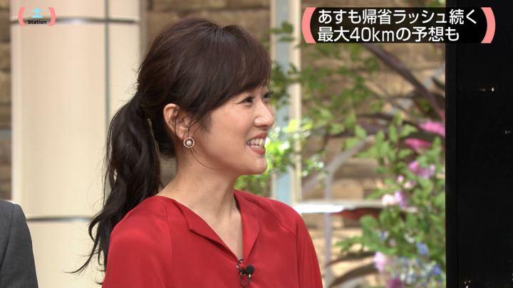 2019年08月10日高島彩の画像27枚目