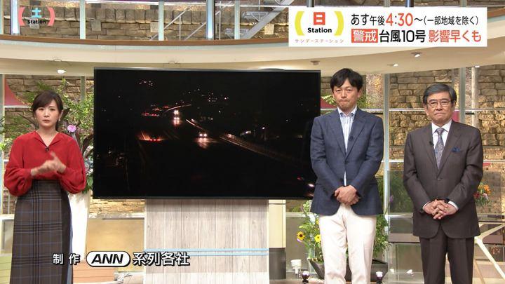 2019年08月10日高島彩の画像29枚目