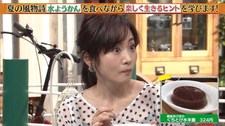2019年08月24日高島彩の画像02枚目