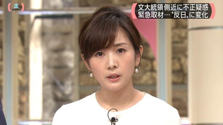 2019年08月31日高島彩の画像02枚目