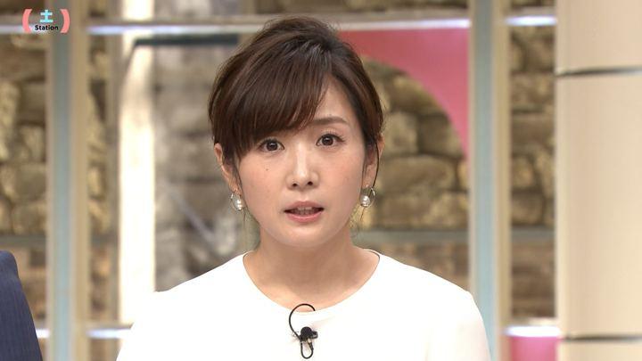 2019年08月31日高島彩の画像03枚目