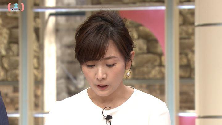 2019年08月31日高島彩の画像04枚目