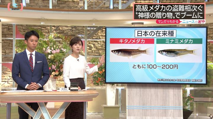 2019年08月31日高島彩の画像05枚目