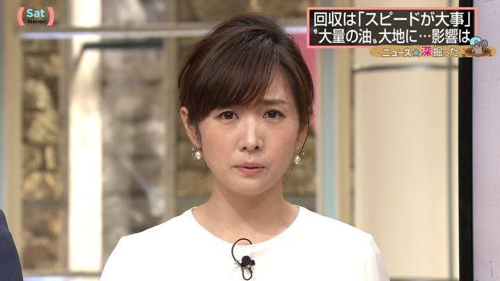 2019年08月31日高島彩の画像14枚目
