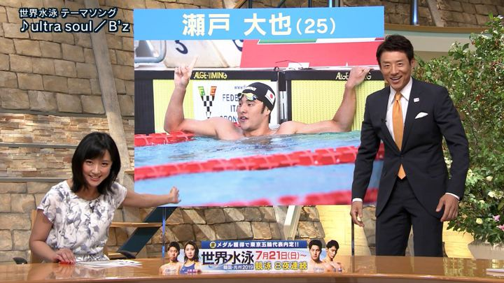 2019年06月24日竹内由恵の画像06枚目