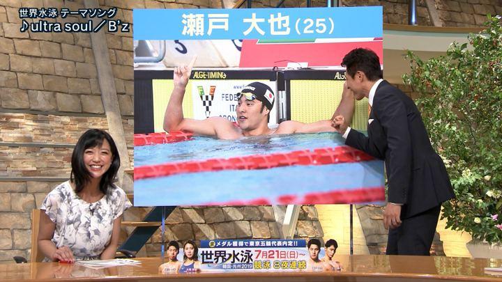 2019年06月24日竹内由恵の画像07枚目