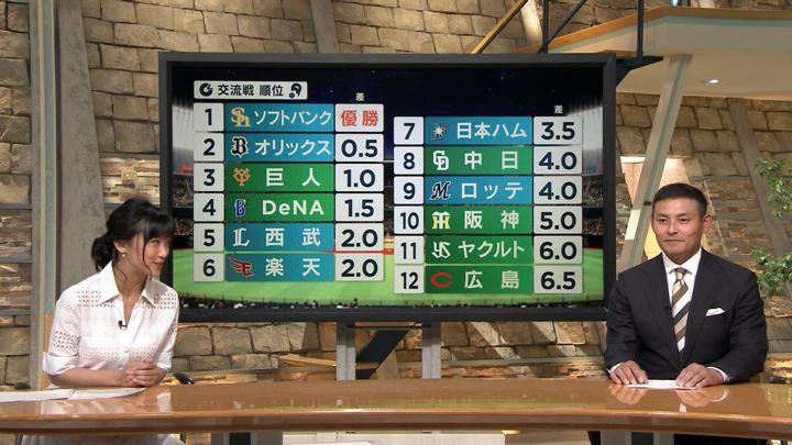 2019年06月25日竹内由恵の画像05枚目
