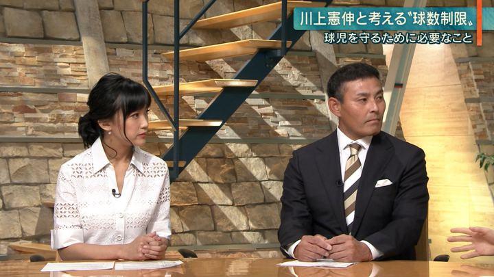 2019年06月25日竹内由恵の画像12枚目