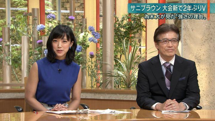 2019年06月28日竹内由恵の画像04枚目