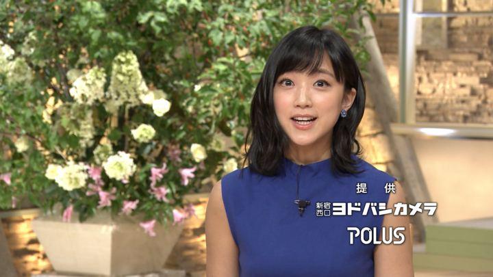 2019年06月28日竹内由恵の画像11枚目