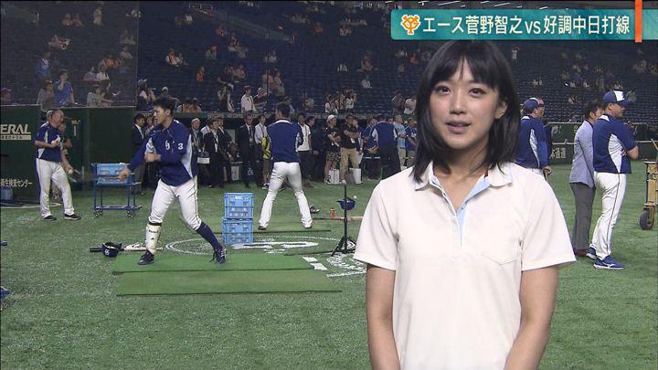 2019年07月02日竹内由恵の画像09枚目