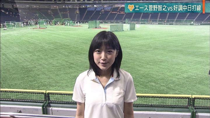 2019年07月02日竹内由恵の画像10枚目