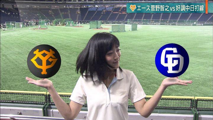 2019年07月02日竹内由恵の画像12枚目