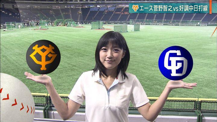 2019年07月02日竹内由恵の画像13枚目