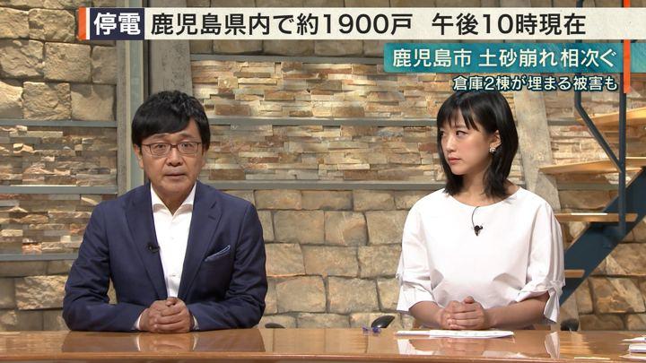 2019年07月03日竹内由恵の画像05枚目