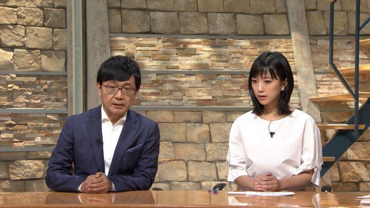 2019年07月03日竹内由恵の画像06枚目