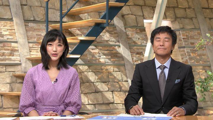 2019年07月04日竹内由恵の画像06枚目
