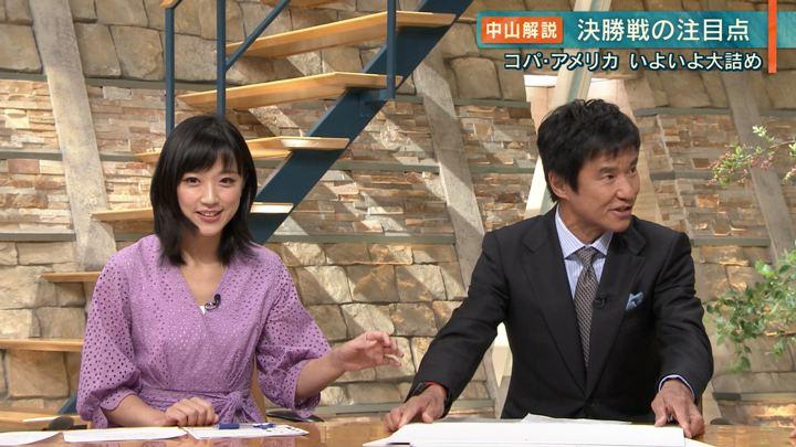 2019年07月04日竹内由恵の画像09枚目