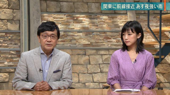 2019年07月04日竹内由恵の画像31枚目