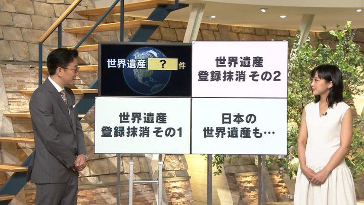 2019年07月05日竹内由恵の画像03枚目