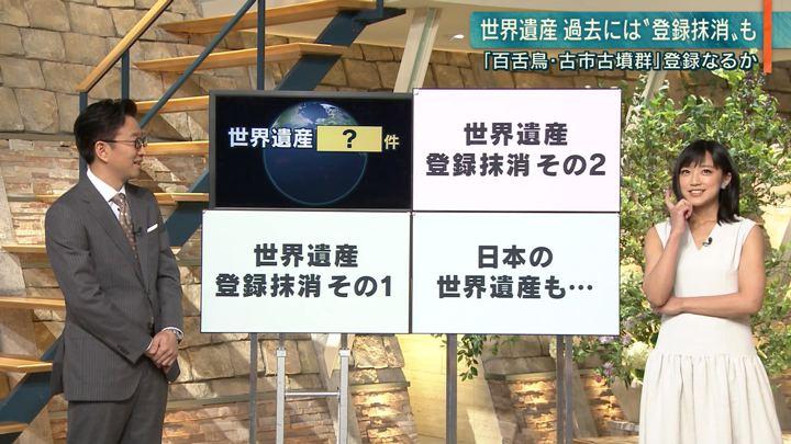 2019年07月05日竹内由恵の画像04枚目