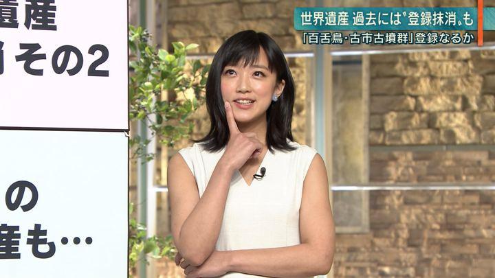 2019年07月05日竹内由恵の画像05枚目