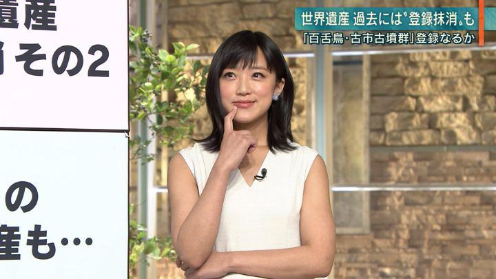 2019年07月05日竹内由恵の画像06枚目