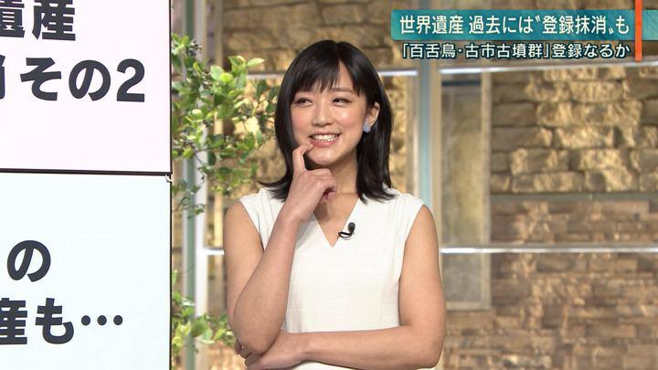 2019年07月05日竹内由恵の画像07枚目