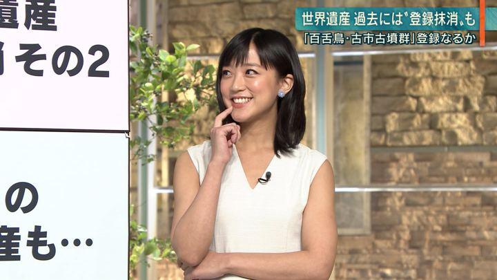 2019年07月05日竹内由恵の画像08枚目