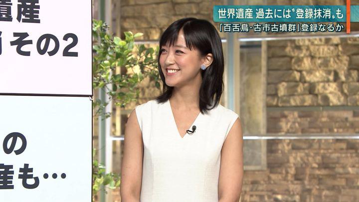 2019年07月05日竹内由恵の画像09枚目