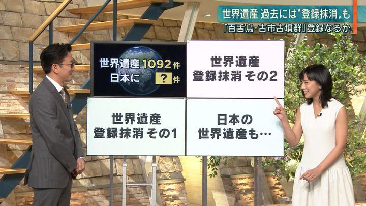2019年07月05日竹内由恵の画像10枚目