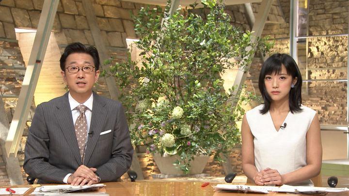 2019年07月05日竹内由恵の画像19枚目