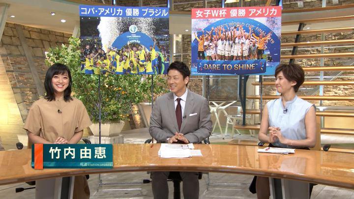 2019年07月08日竹内由恵の画像02枚目