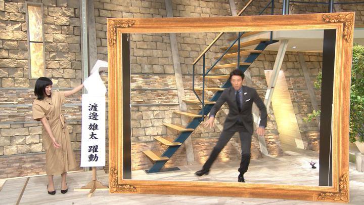 2019年07月08日竹内由恵の画像05枚目