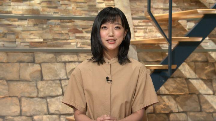 2019年07月08日竹内由恵の画像12枚目