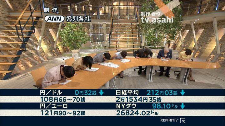 2019年07月08日竹内由恵の画像15枚目