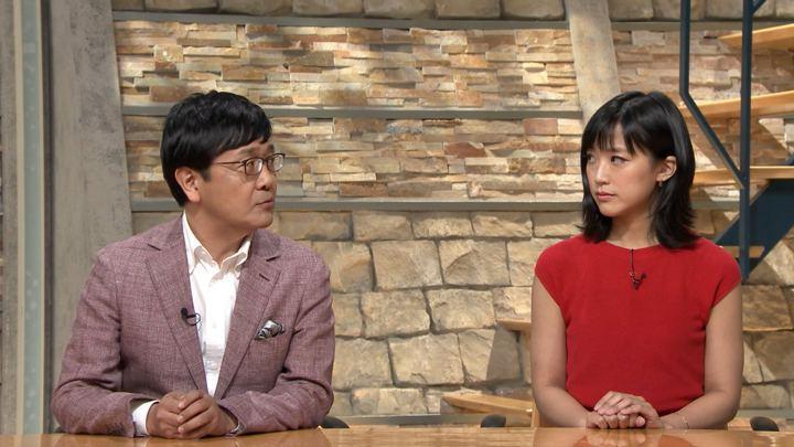2019年07月10日竹内由恵の画像26枚目