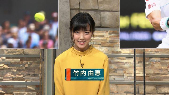 2019年07月11日竹内由恵の画像06枚目